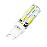 G9 Cross Silicone Seal 12W 1200lm 6500K/3000k 104 x SMD 3014 LED Cool /Warm White Light Bulb Lamp (AC 220V)