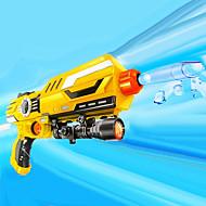 Gun Plastic for Kids Above 3 (1000 Bullet) Outdoor Toy