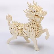 직소 퍼즐 3D퍼즐 / 나무 퍼즐 빌딩 블록 DIY 장난감 나무 골드 모델 & 조립 장난감