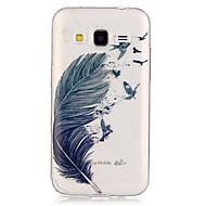 Varten Samsung Galaxy kotelo Läpinäkyvä Etui Takakuori Etui Höyhen TPU Samsung Grand Prime / Core Prime