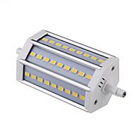 9W R7S Reflektory LED Do zabudowy 27 SMD 5730 900 lm Ciepła biel / Zimna biel / Naturalna bielŚciemniana / Zdalnie sterowana /