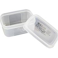 Storage Box Plastic Small Rectangle