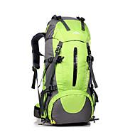 45 L バックパック バックパッキング用バックパック キャンピング&ハイキング 多機能の HWJIANFENG