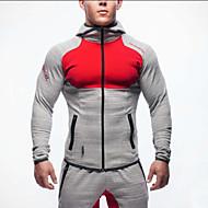 Men's Sports Fitness Slim Hooded Zipper Sweater