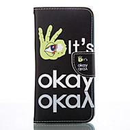 Varten Samsung Galaxy S7 Edge Lomapkko / Korttikotelo / Tuella Etui Kokonaan peittävä Etui Laattakuvio Pehmeä Tekonahka SamsungS7 edge /