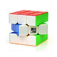 Rubikova kocka YongJun Glatko Brzina Kocka 3*3*3 Brzina Stručni Razina Magične kocke