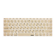 US版「MacBookの12 'のxsknヘブライ語シリコーンキーボードスキンカバー