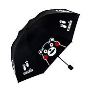 블랙 접는 우산 양산 Plastic 유모차