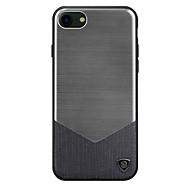 のために 耐衝撃 / つや消し ケース バックカバー ケース ソリッドカラー ハード PC のために Apple iPhone 7プラス / iPhone 7