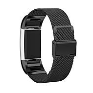pinhen mesh rustfritt stål metall armbånd med kontakten erstatning stropp band for Fitbit kostnad 2 hjertefrekvens og treningshåndleddet