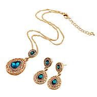 Σετ Κοσμημάτων κοσμήματα πολυτελείας απομίμηση διαμαντιών Κρεμαστό Κόκκινο Πράσινο Μπλε 1 Κολιέ 1 Ζευγάρι σκουλαρίκια ΓιαΓάμου Πάρτι