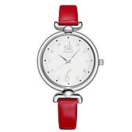 SK 아가씨들 드레스 시계 패션 시계 / 석영 PU 밴드 캐쥬얼 우아한 레드 오렌지 그린 핑크