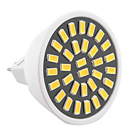 YWXLight® High Bright 7W MR16 LED Spotlight 32 SMD 5733 500-700 lm Warm White / Cool White AC 110V/ AC 220V
