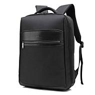 15,6 calowy szwy brytyjski styl duża pojemność plecaka do MacBook 13,3 15,4 calowy laptop