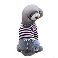 犬用品 Tシャツ ジャンプスーツ 犬用ウェア 夏 春/秋 縞柄 ファッション スポーツ クラシック Brown ブルー
