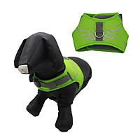 犬用品 ハーネス 防水 反射 調整可能/引き込み式 カートゥン グリーン ブルー イエロー オレンジ ネービー ナイロン メッシュ