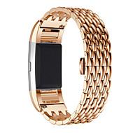 dla Fitbit za 2 inteligentny zegarek zamienne prezenty prawdziwy bransoleta ze stali nierdzewnej band inteligentny zegarek