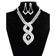 ブライダルジュエリーセット 模造ダイヤモンド ファッション 合金 ハート ホワイト 1×ネックレス 1×イヤリング(ペア) のために 結婚式 パーティー 日常 1セット ウェディングギフト