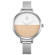 SK 아가씨들 드레스 시계 패션 시계 팔찌 시계 독특한 창조적 인 시계 중국어 석영 방수 충격 방지 합금 밴드 빈티지 멋진 캐쥬얼 창의적 실버 로즈 골드 실버 로즈 골드