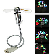Ruishengda®summer hot sale usb programmerbare farverige led message fan