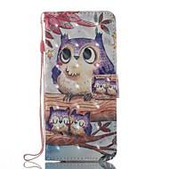 na portfel skrzynki pokrywy karty portfel z podstawą odwróć magnetyczny wzór pełna obudowa przypadku sowa twarda tpu dla samsung galaxy s8
