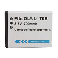 올림푸스 FE-4040에 대한 700mah 카메라 배터리 리튬 70b, X-940