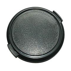 emora 62mm composant logiciel enfichable sur bouchon d'objectif (SLC)