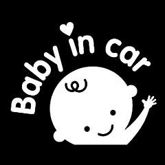 Acenar bebê no carro Padrão adesivo de carro decorativa