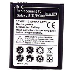 삼성 갤럭시 SIII/9300 (3.7V, 2300mAh)를위한 셀룰라 전화 건전지