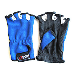 Professional Anti-Skidding Fishing Short Finger Gloves for Outdoor Fishing(Size Average, Color Ramdon)