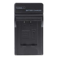 NP-20 Batteri Lader til Casio Exilim EX-Z75 EX-Z77 S600 S880 600D EX-Z70 S770