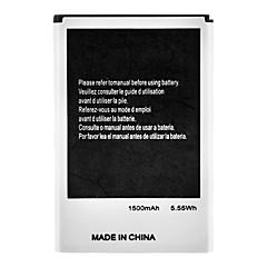Sostituire 1500mAh Li-ion per Samsung Admire R720 (3,7 V)
