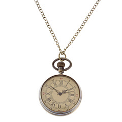Unisex Vintage Alloy Quartz Analog Pocket Watch with Chain