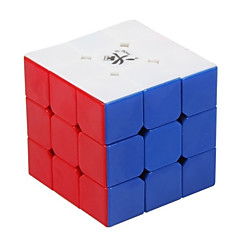DaYan Zhanchi V 5 stickerless Magic Cube 3x3x3 (55MM ZHANCHI)