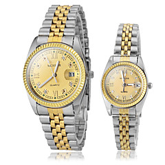 Couple's Gold & Silver Steel Band Quartz Wrist Watch (Assorted Colors)