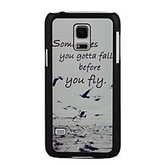 elonbo die Möwen fliegen Stil stark Fallabdeckung für Samsung Galaxy mini s5