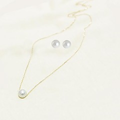 The Simple Pearl Stud Earrings Necklace Set