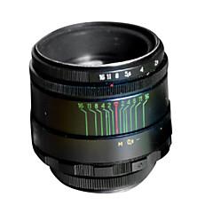 occasion Helios 44-2 58mm f / 2,0 lentille de la caméra sur la lentille M42 (presque neuf)
