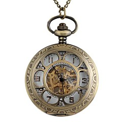Vintage Large Circular Hollow Flower-Shaped Pattern Metal Clamshell Mechanical Pocket Watch Necklace Watch (1Pc) Cool Watch Unique Watch