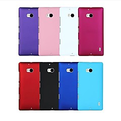 Pajiatu Hard Mobile Phone Back Cover Case Shell for Nokia Lumia 930(Assorted Colors)