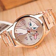 Women's Fashion Circular White Cat Alloy  Quartz Watch