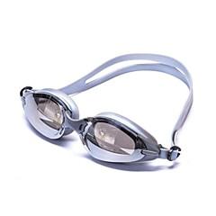 winmax ® profesjonalnym elektrolityczne przeciwmgielne okulary pływackie g3700m