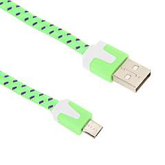 Micro USB καλώδιο φόρτισης 200 εκατοστά ύφανση μανέστρα