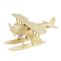 Hankel 3 D Wooden DIY Jigsaw Puzzles