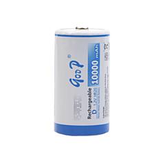 GODP 10000mAh 1.2V D-type Rechargeable NiMH Battery (1pcs)