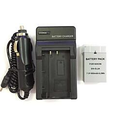 니콘 1 J5 미국은 8.4V의 DC KO-el24 자동차 충전기 1 (개) 카메라 배터리 팩