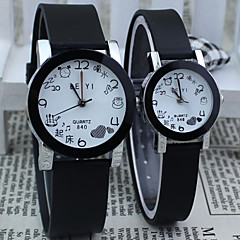 Couple's Square Dial Black Rubber Band Quartz Wrist Watch