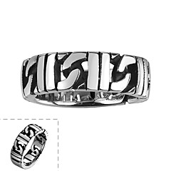 Maya Classical Individual Generous Unique Irregular Hollow out Circle Stainless Steel Man Ring(Black)(1Pcs) Christmas Gifts