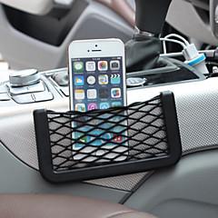 ZIQIAO Multi-function Automobile Bag Phones Incorporate Storage Network Storage Box 15 X 8.5cm