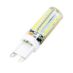G9 Cross Silicone Seal 12W 800-900lm 6500K/3000k 104 x SMD 3014 LED Cool /Warm White Light Bulb Lamp (AC 220V)